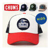 CHUMS Kid's Booby Face Mesh Cap CH25-1021画像