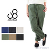 JOHNBULL Stretch EazyPants - Cotton/Linen - ZP093画像