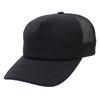 UNDERCOVER THUNDER SOFT MESH CAP BLACK画像