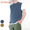FilMelange GEOFF Men's Crew Neck Knit Vest画像