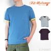 FilMelange CHEERY2 Men's Reversible T-Shirts画像