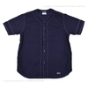 COLIMBO HUNTING GOODS WEEKSVILLE PLAY SHIRT ZT-0302画像