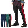 glamb FUZZY TRAMP jersey pants GB0319-P10画像