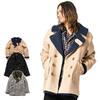 glamb Bonny ranch coat GB0319-JKT01画像