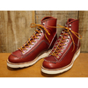 LONE WOLF BOOTS HUNTER LW01616画像