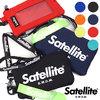 satellite CREAM画像