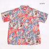 "SUN SURF SPECIAL EDITION S/S RAYON HAWAIIAN SHIRT ""ONE HUNDRED TIGER"" SS38201画像"