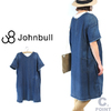 JOHNBULL AW752 Denim Fringe Dress - Cotton/Linen Denim Used -画像