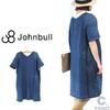JOHNBULL AW752 Denim Fringe Dress - Cotton/Linen Denim Used -画像