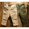 COLIMBO HUNTING GOODS SAW MILL RIVER SARROUEL PANTS ZU-0208画像