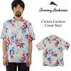 Tommy Bahama Carrera Gardens Camp Shirt画像