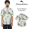 Tommy Bahama Avenza Blooms Camp Shirt画像