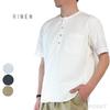RINEN 34905 Bandcollar Pullover Shirts画像