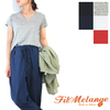 FilMelange Lady's #VINNIE S/S Vneck T-Shirts画像
