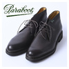 paraboot LULLY/GALAXY NOIRE-LIS CAFE 116013画像