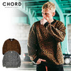 CHORD NUMBER EIGHT LEOPARD SHAGGY KNIT CH01-01K5-KN04画像