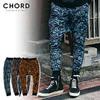 CHORD NUMBER EIGHT LEOPARD SARROUEL SWEAT PANTS CH01-01K5-PL12画像