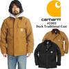 Carhartt C003 DUCK TRADITIONALCOAT画像
