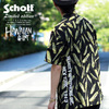 Schott HAWAIIAN SHIRT FEATHER STENCIL 3195038画像