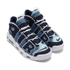 NIKE AIR MORE UPTEMPO '96 QS WHITE/OBSIDIAN-TOTAL ORANGE CJ6125-100画像
