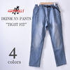 GRAMICCI DENIM NN-PANTS TIGHT FIT 8818-DEJ画像