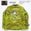"""TAILOR TOYO × PEANUTS VIETNAM LINER JACKET """"MOON HOP"""" TT14470画像"""