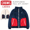 CHUMS Elmo Fleece Full Zip Jacket CH14-1165画像
