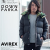 AVIREX × Crescent Down Works DOWN PARKA 2182000画像