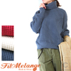 FilMelange Lady's ADELE WaffleKnit TurtleKneck Sweater画像