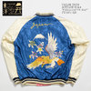 "TAILOR TOYO ACETATE SUKA ""EAGLE/JAPAN MAP"" TT14571-125画像"