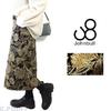 JOHNBULL Flower Jacquard Skirt AK741画像