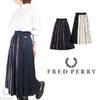 FRED PERRY F8540 Pleated Striped Skirt画像