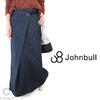 JOHNBULL AK738 Denim Wrap Skirt画像