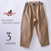 GRAMICCI WEATHER RESORT PANTS GMP-20S020画像