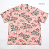 "STAR OF HOLLYWOOD BROAD COTTON S/S OPEN SHIRT ""AFRICAN ANIMALS"" SH38387画像"