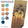 NOMADIX THE NOMADIX TOWEL 5017010画像
