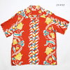 "SUN SURF S/S RAYON HAWAIIAN SHIRT ""SUMMERING BORDER"" SS38326画像"