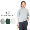 FRED PERRY G8137 Oversized Pique T-shirt画像