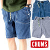 CHUMS Camping Denim Shorts CH03-1197画像