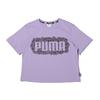 PUMA × MR DOODLE CROPPED TEE PURPLE ROSE 598654-88画像