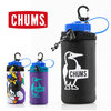 CHUMS Easy-Go Bottle Holder 500 CH60-3025画像