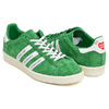 "adidas CAMPUS HUMAN MADE ""HUMAN MADE"" GREEN/FTWWHT/OWHITE FY0732画像"