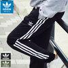 adidas PB Super Star Track Jersey Pant Originals GF0210画像