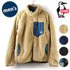 CHUMS M Bonding Fleece Jacket CH04-1242画像