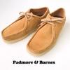 Padmore & Barnes P204 ORIGINAL LOW TERRA画像