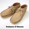 Padmore & Barnes P404 ORIGINAL MID LT.BEIGE画像