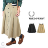 FRED PERRY F8580 Box Pleated Skirt画像