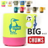 CHUMS BIG Camper Mug Cup CH62-1628画像