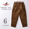 GRAMICCI CORDUROY TUCK TAPERED PANTS GUP-20F021画像