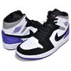NIKE AIR JORDAN 1 MID SE white/court purple-black 852542-105画像